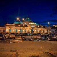 вокзал :: Максим Царев