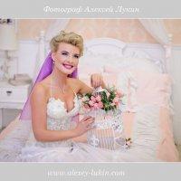Утро невесты :: Екатерина Арс