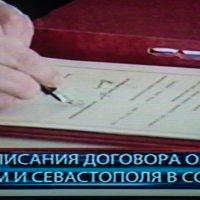 воля крымчан :: Евгений