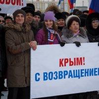 Митинг :: Павел Белоус