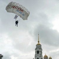В День города! :: Владимир Шошин
