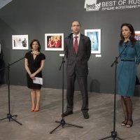 Выставка «Best of Russia-2013» - открытие :: Светлана Яковлева