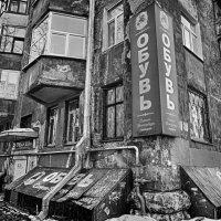 Старые кварталы Екатеринбурга :: Светлана Игнатьева