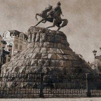 Памятник Б. Хмельницкому в Киеве :: Ростислав