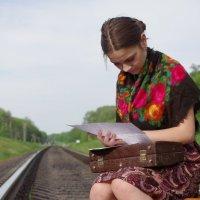 Письмо и девушка :: Екатерина Бутко