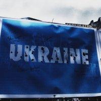 Украина :: Ира Днепровская