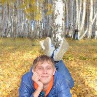 Осеннее настроение 2 :: Aleksandr Bush