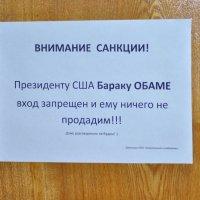 Суровая правда жизни))) :: Антон Бояркеев