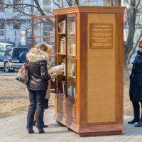 Городской книжный шкаф :: Александр Морозов