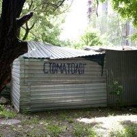 Частная клиника :: Руслан Веселов