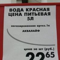 Что-то красную воду пить опасаюсь... :: Михаил Чумаков
