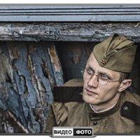 Боец невидимого фронта :: Антуан Мирошниченко