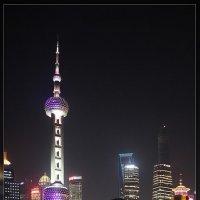 Восточная жемчужина. Шанхай. Китай (апрель 2014) :: DimCo ©