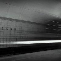 Метро-2 :: Дмитрий Чистопольских