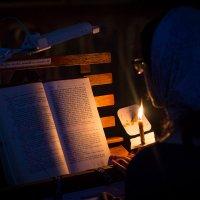 Чтение и слышание... :: Павел Белоус