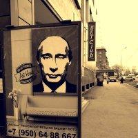 street :: Женя Релье