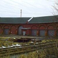 паровозное депо на 8 локомотивов   1904 года. :: Сергей Кочнев