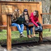 Три девицы :: Сергей Руденко
