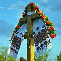 крест на дороге :: юрий иванов