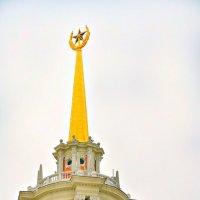 Башня здания горсовета в Екатеринбурге. :: Михаил Столяров