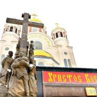 Храм на крови. Екатеринбург 26 апреля 2014 года. :: Михаил Столяров