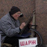 Уличный художник. :: Александр Дроздов