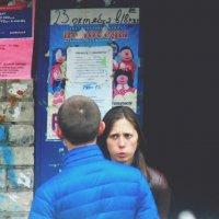 Возмущение :: Татьяна Олифер