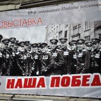 Спасибо вам за Победу! :: Ирина Данилова