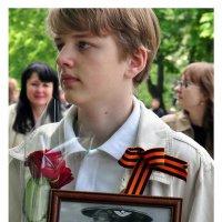 ...правнук... :: Ольга Нарышкова