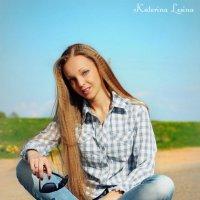 Солнечное настроение :: Katerina Lesina