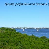 ЦРДУ :: Сергей Банков