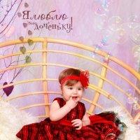 """Фотопроект """"Когда в сердце живет любовь..."""" :: Мария Дергунова"""
