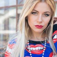 DJ Lava Lavina :: Eva Mari
