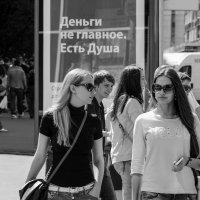 Вот это точно! :: Александр Степовой