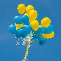 Воздушные шарики :: Александр Федоренко