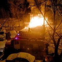 Пожар во дворе :: Марк