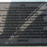 Подмосковье город Дзержинский :: Ольга Кривых