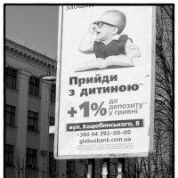 *** :: Николай Сидоров