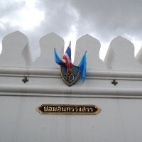 Флаги :: Сергей Карцев
