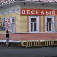 Веселый блин)) :: Тарас Золотько
