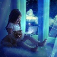 Сказка перед сном :: Кристина Мащенко