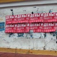 Северодвинск. Лето. С доставкой :: Владимир Шибинский