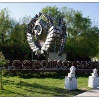 Уголок истории в московском парке :: Рамиль Хамзин