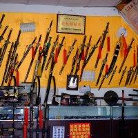 Китайский магазин холодного оружия :: Сергей Ткаченко