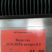 В кафе зашел, а там... ДОХЛЕР!!! :: Михаил Чумаков