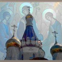 Троица :: Елена Федотова