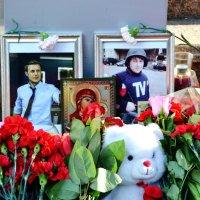 Вечная память ребятам... :: Сергей F