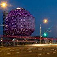 Национальная библиотека в Минске :: Михаил Тарасов