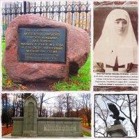 Первая Мировая война началась ровно сто лет назад... :: ValyakaN Naumkina Valentina