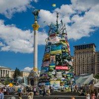 Символы Майдана... :: Сергей Офицер